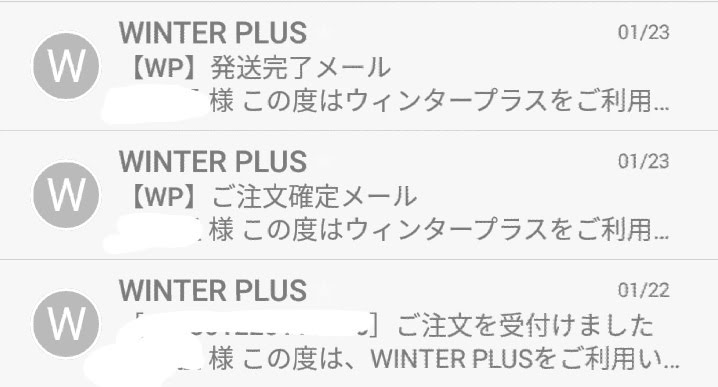 winterplus